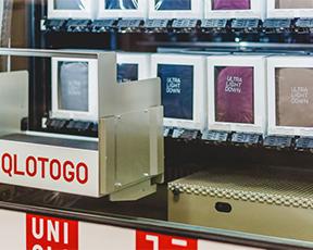 יוניקלו טו גו: מכונות אוטומטיות לבגדים