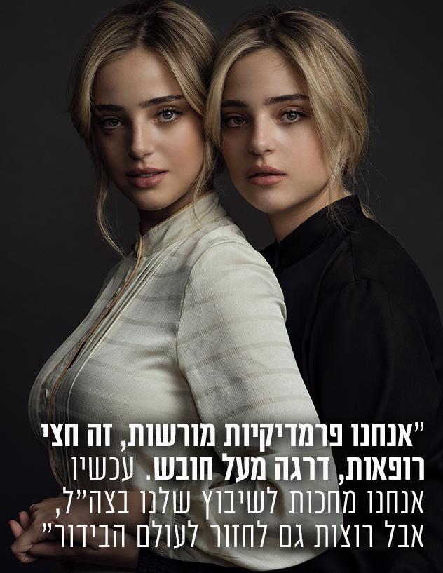 צילום: חיים כהן