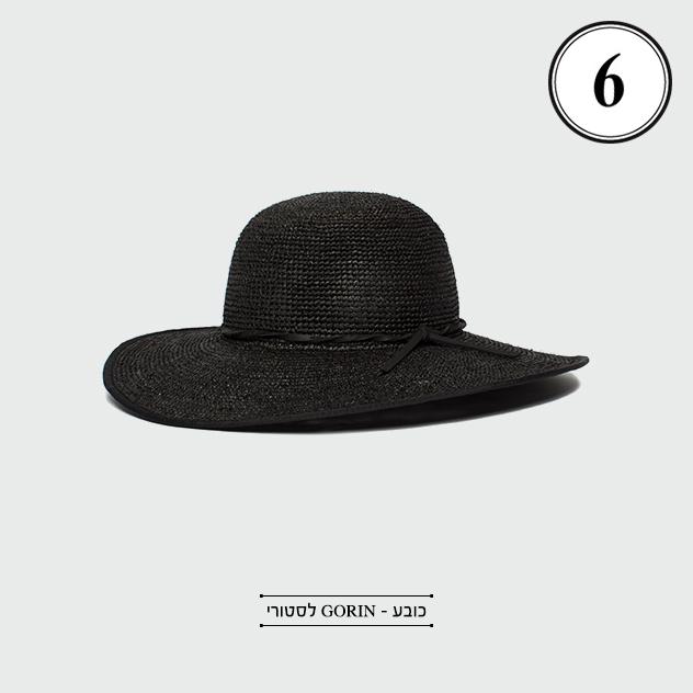 כובע (צילום: יחצ חול)