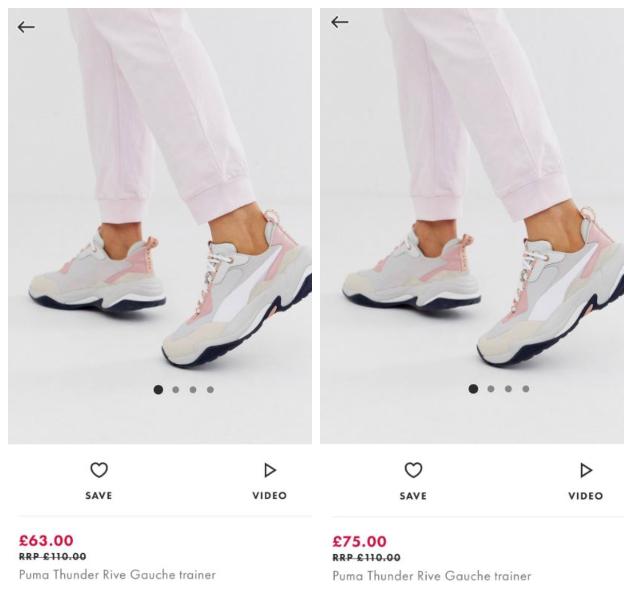 מימין: המחיר בבלאק פריידיי, משמאל: המחיר שבוע לפני כן (צילום: טוויטר, _kerrrrrrry)