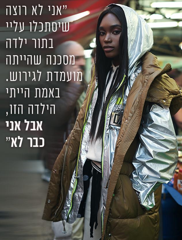 חליפה: Sakoyan by Siranosh, ז'קט: דיזל,  מעיל וסט: H&M (צילום: חלי פרידמן