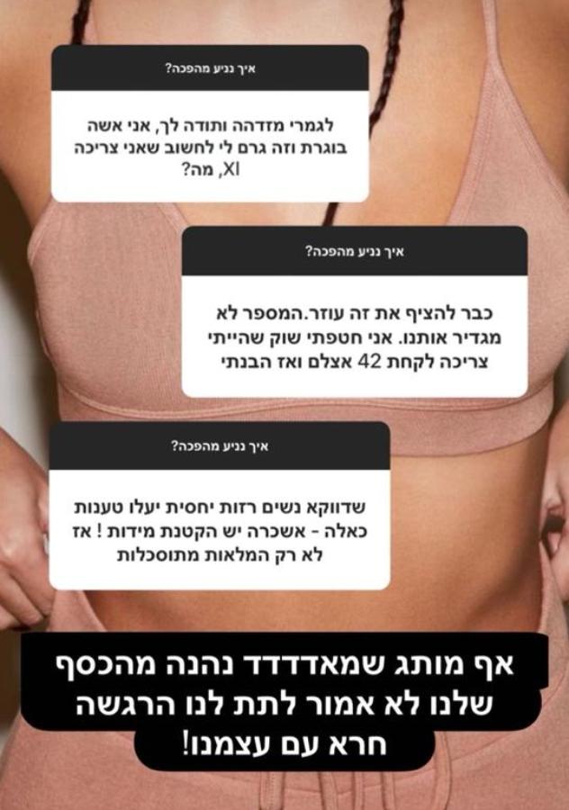 צילום מסך מתוך אינסטגרם: @nastyalisansky