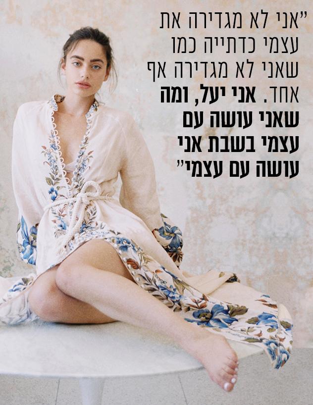 שמלה - צימרמן לבוטיק דניאלה (צילום: רותם לבל)