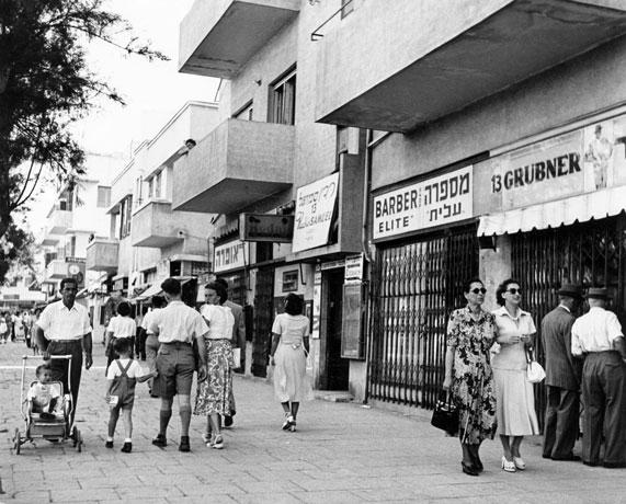 תל אביב, שנות ה-50 | צילום: גטי אימג'ס
