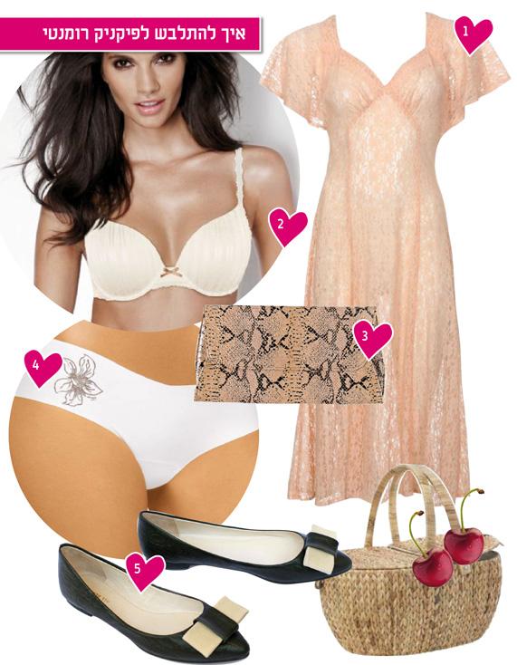 מה ללבוש לפיקניק רומנטי אפרודיטה