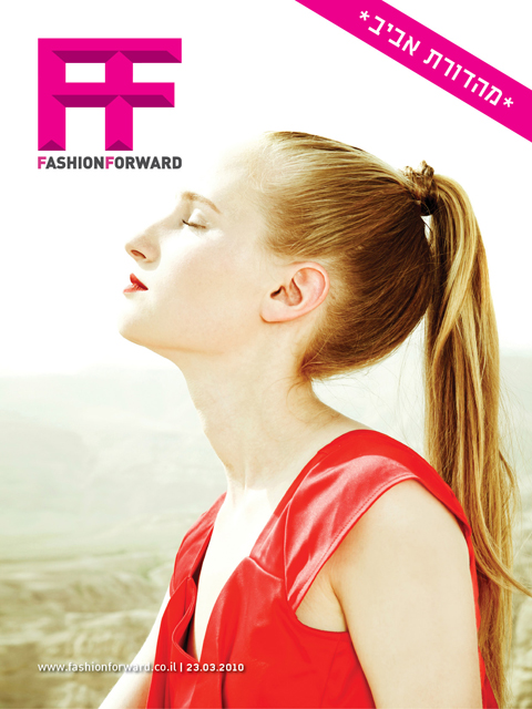 Fashion Forward Cover Issue 1