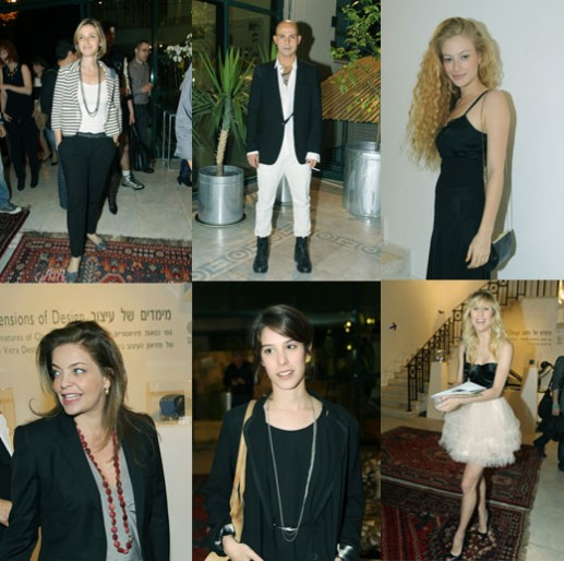 המוזמנים לערב ההשקה של Fashion Forward. צילום: עודד קרני