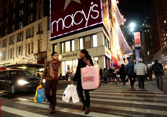 היכוני לקניות עד הלילה. כריסטמס בניו יורק | צילום: גטי אימג'ס